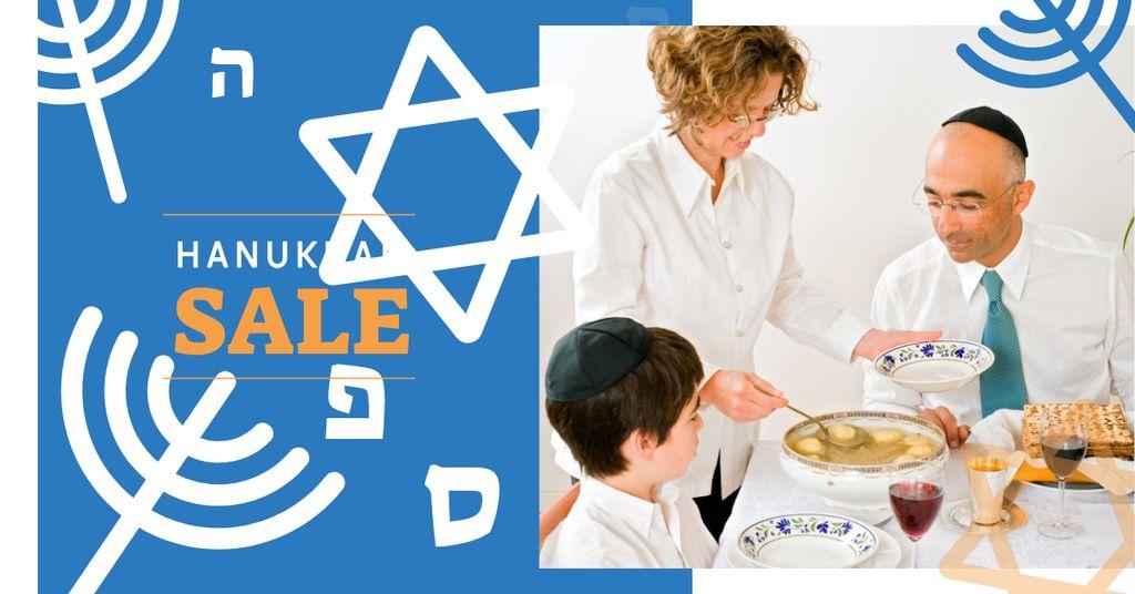 Hanukkah Sale with Traditional Dinner — Create a Design