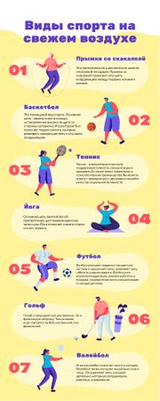 List infographics about Fresh air activities Infographic – шаблон для дизайна