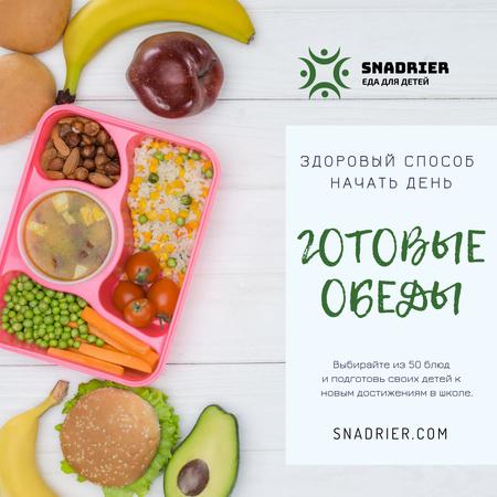 Healthy Lunch Offer Instagram – шаблон для дизайна