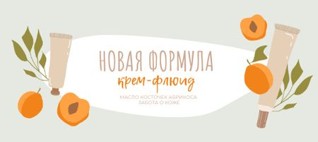 New Beauty Formula Ad with Apricots VK Post with Button Modelo de Design