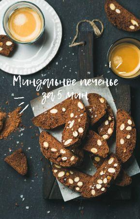 Almond Cookies with Coffee IGTV Cover – шаблон для дизайна