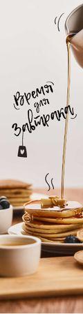 Sweet Pancakes for Breakfast Skyscraper – шаблон для дизайна