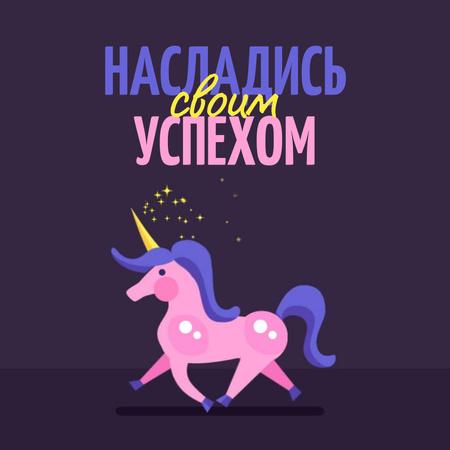 Running magical Unicorn Animated Post – шаблон для дизайна