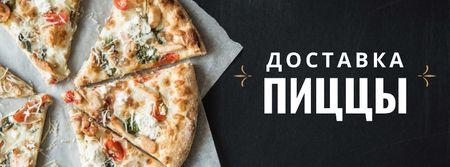 Pizzeria Offer Hot Pizza Pieces Facebook cover – шаблон для дизайна