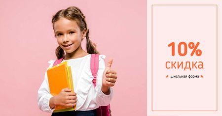 School Uniform Offer with Girl Pupil Facebook AD – шаблон для дизайна
