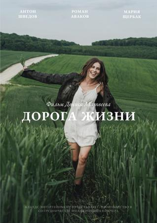 New Movie Announcement with Happy Girl in Field Poster – шаблон для дизайна