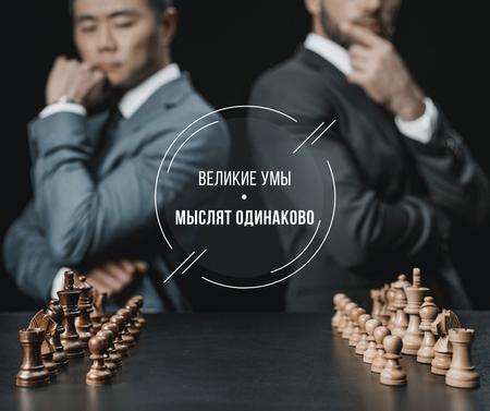 Quote on Chess table in front of Businessmen Facebook – шаблон для дизайна