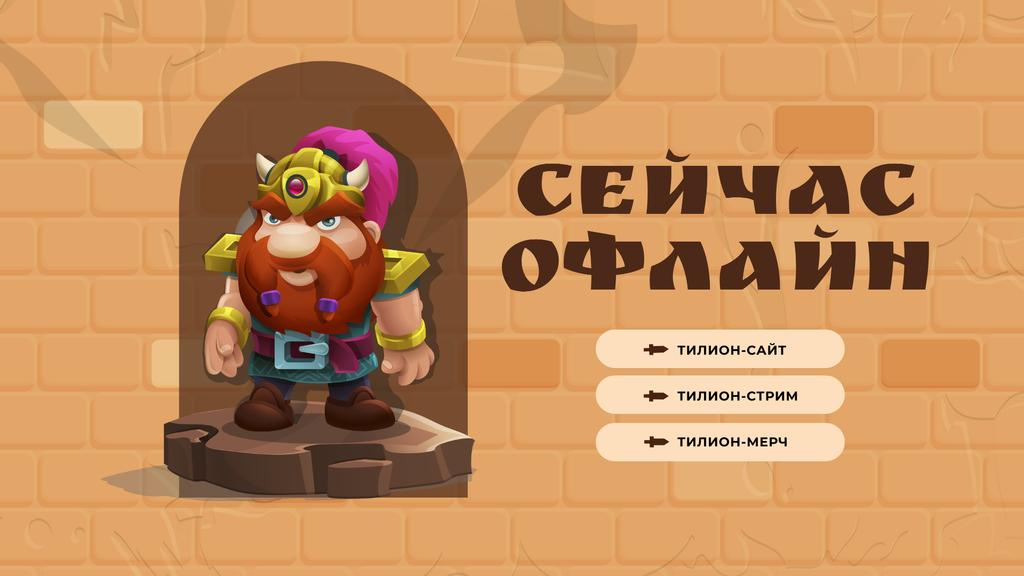 Game Stream Ad with Cute Viking Character Twitch Offline Banner – шаблон для дизайна