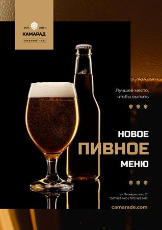 Beer Offer with Lager in Glass and Bottle Poster – шаблон для дизайна