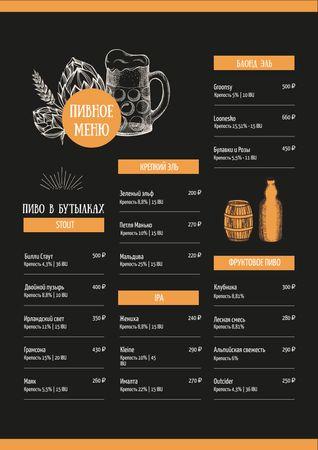 Beer variety offer Menu – шаблон для дизайна