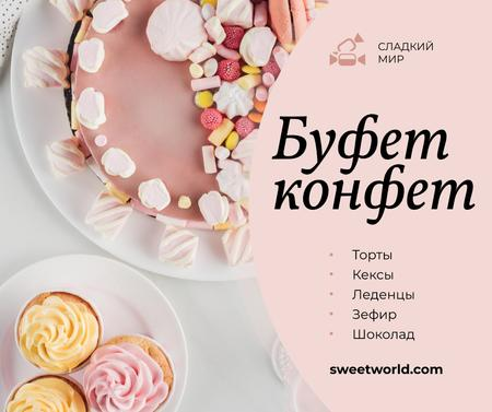 Bakery Promotion Sweet Pink Cake Facebook – шаблон для дизайна