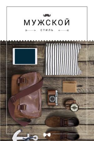 Essentials for men Pinterest – шаблон для дизайна