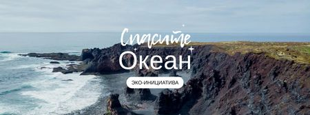 Ocean Protection Concept with waves Facebook cover – шаблон для дизайна