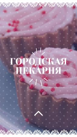 Bakery ad with Sweet Cupcakes in Pink Instagram Story – шаблон для дизайна