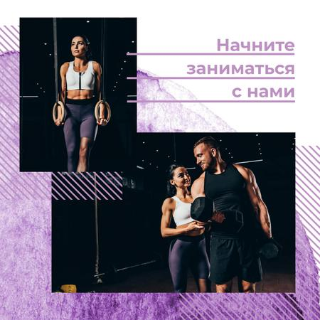 Couple training together Instagram – шаблон для дизайна