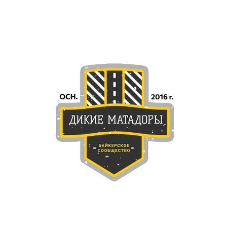 Bikers Community with Road Symbol Animated Logo – шаблон для дизайна