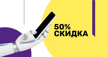 Discount Offer with Robot Hand holding Smartphone Facebook AD – шаблон для дизайна