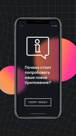 01_mockup Instagram Story – шаблон для дизайна