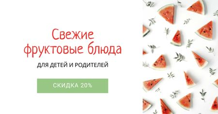 Fruit Dishes offer with Watermelon Facebook AD – шаблон для дизайна