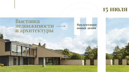 Expo Announcement with Modern Mansion FB event cover – шаблон для дизайна