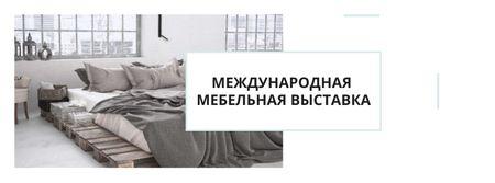 Furniture Show Bedroom in Grey Color Facebook cover – шаблон для дизайна