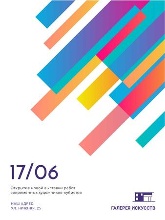 Gallery Opening announcement Colorful Lines Poster US – шаблон для дизайна