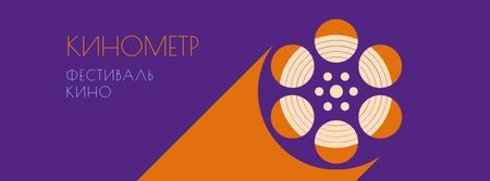 Film Festival Announcement with Movie Projector Facebook cover – шаблон для дизайна