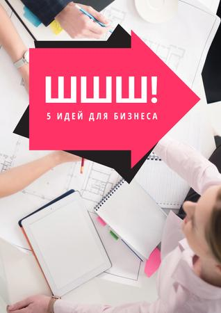 Teamwork Quote with Colleagues Working on Report Poster – шаблон для дизайна