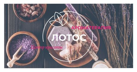 Aromatherapy in Beauty Center Facebook AD – шаблон для дизайна
