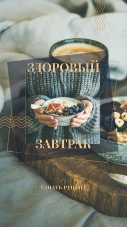 Woman holding Breakfast meal with berries Instagram Story – шаблон для дизайна
