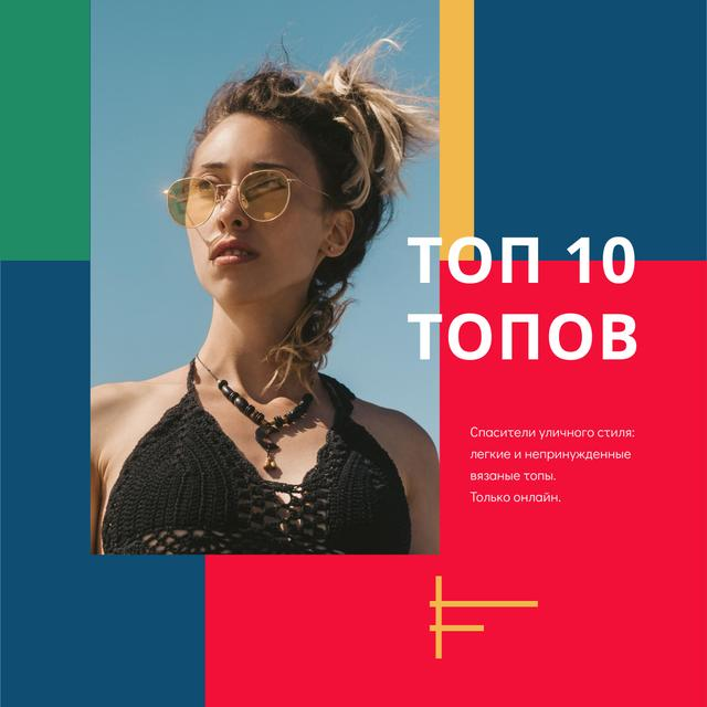 Fashion Tops sale ad with Girl in sunglasses Instagram – шаблон для дизайна