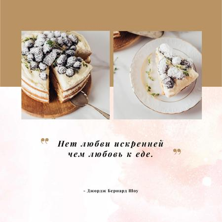 Delicious cake with berries Instagram – шаблон для дизайна