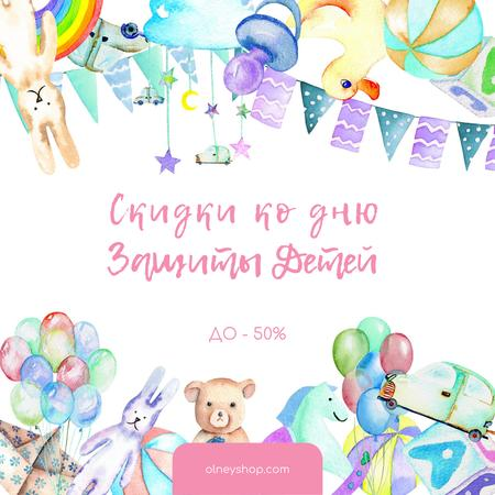 Kids toys and decoration on Children's Day Instagram – шаблон для дизайна