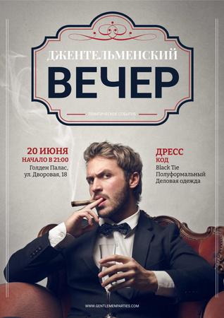 Gentlemen party invitation Poster – шаблон для дизайна
