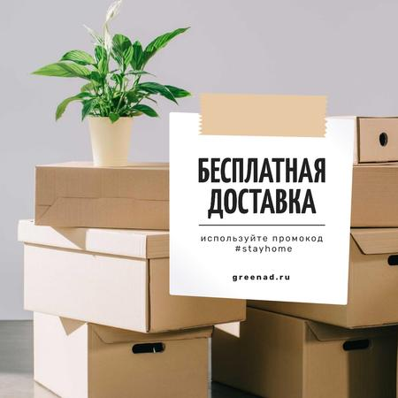 #StayHome Delivery Services offer with boxes and plant Instagram – шаблон для дизайна