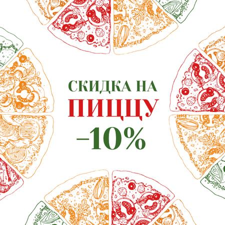 Pizza Party Day Invitation Instagram – шаблон для дизайна