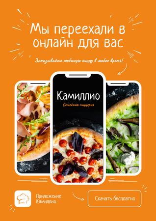 Online Pizza App Offer Poster – шаблон для дизайна