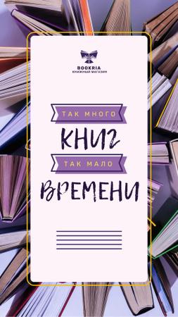 Book Store Promotion Books in Purple Instagram Video Story – шаблон для дизайна