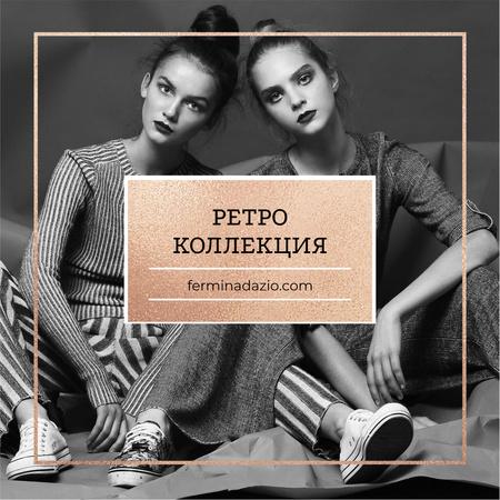 Two Young Stylish Girls posing Instagram – шаблон для дизайна
