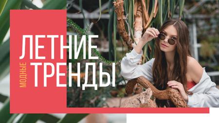 Summer Fashion Ad Woman Wearing Sunglasses Youtube Thumbnail – шаблон для дизайна