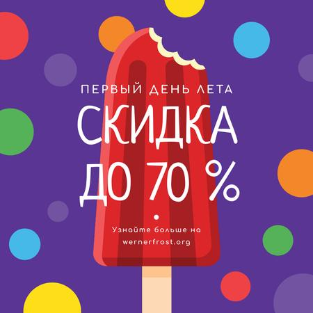 First day of Summer with Sweet red ice cream Offer Instagram – шаблон для дизайна