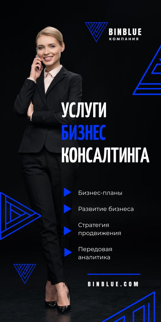 Business Consulting Services Ad Woman Talking on Phone Graphic – шаблон для дизайна