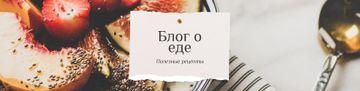 Food Blog Ad with Fruit Salad