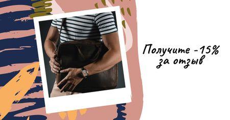 Bag Store Promotion Man Carrying Briefcase Facebook AD – шаблон для дизайна