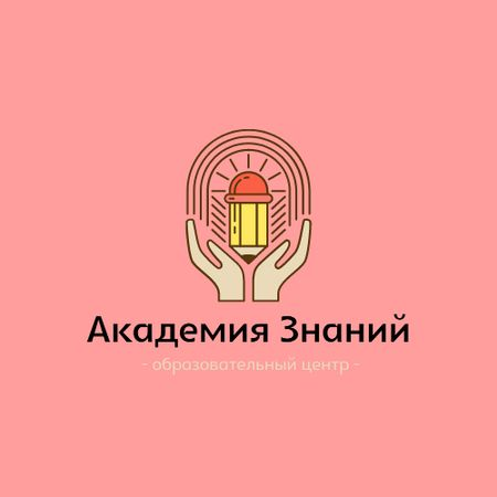 Educational Center with Hand and Pencil Icon Logo – шаблон для дизайна