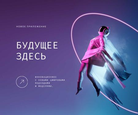 New App Ad with Woman in Cyberspace Facebook – шаблон для дизайна
