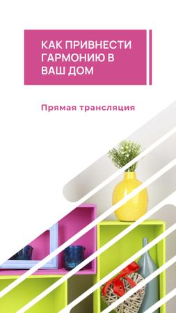 Home Decor with Colorful Shelves and Vase Instagram Story – шаблон для дизайна
