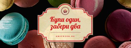 Bakery Ad with Colorful Macarons on Dark Facebook cover – шаблон для дизайна
