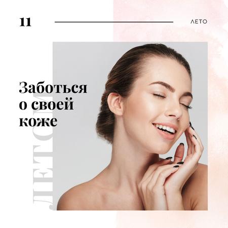 Young girl without makeup Instagram – шаблон для дизайна