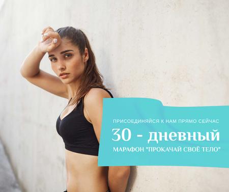 Fitness Marathon ad with Sportive woman Facebook – шаблон для дизайна